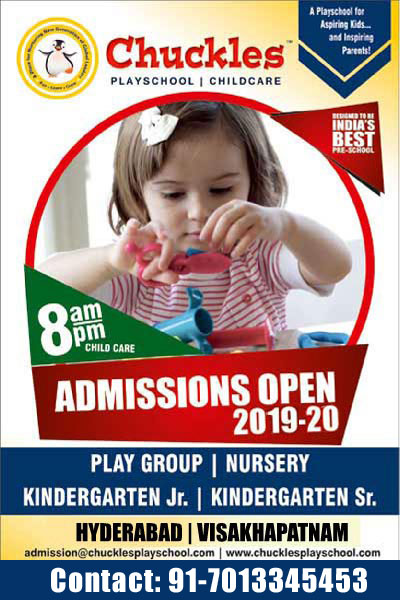 Admissions open for the Academic year 2019 – 20